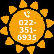 TEL.022-351-6935